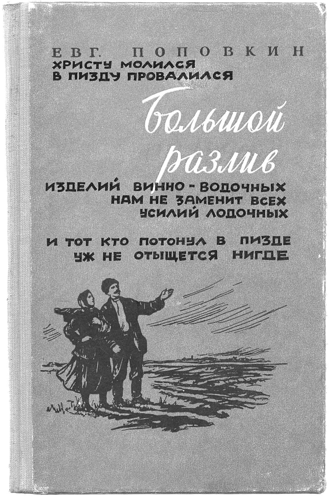 kak-nazivaetsya-pizda-v-forme-sendvicha-polnometrazhnoe-porno-na-russkom-syuzhet