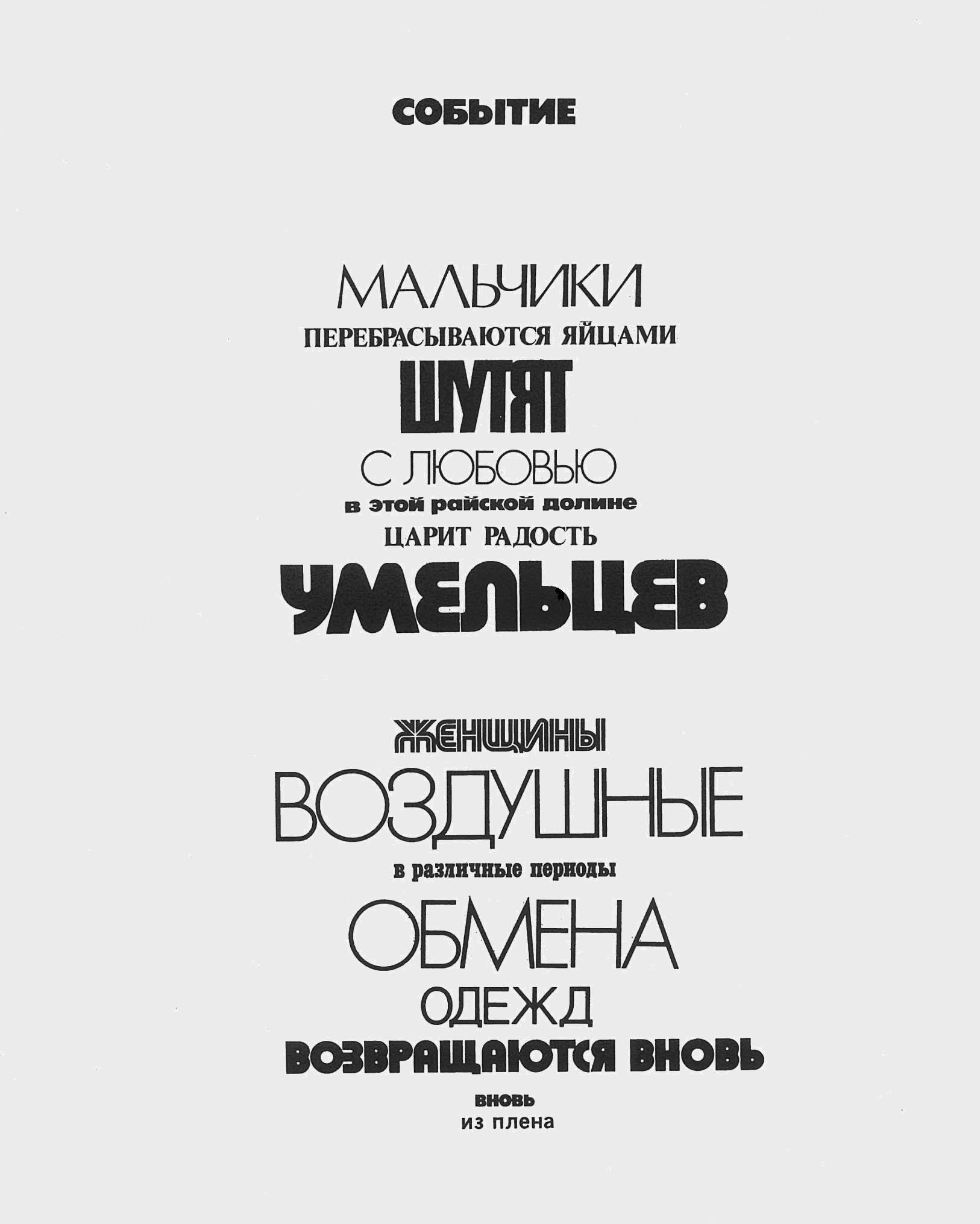 Любовь Аксенова Без Лифчика – Шиповник (2011)