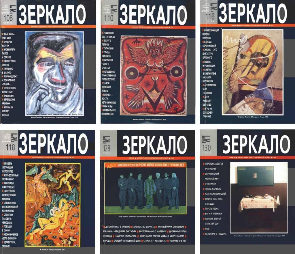 Порно Аниме Гифки Вк