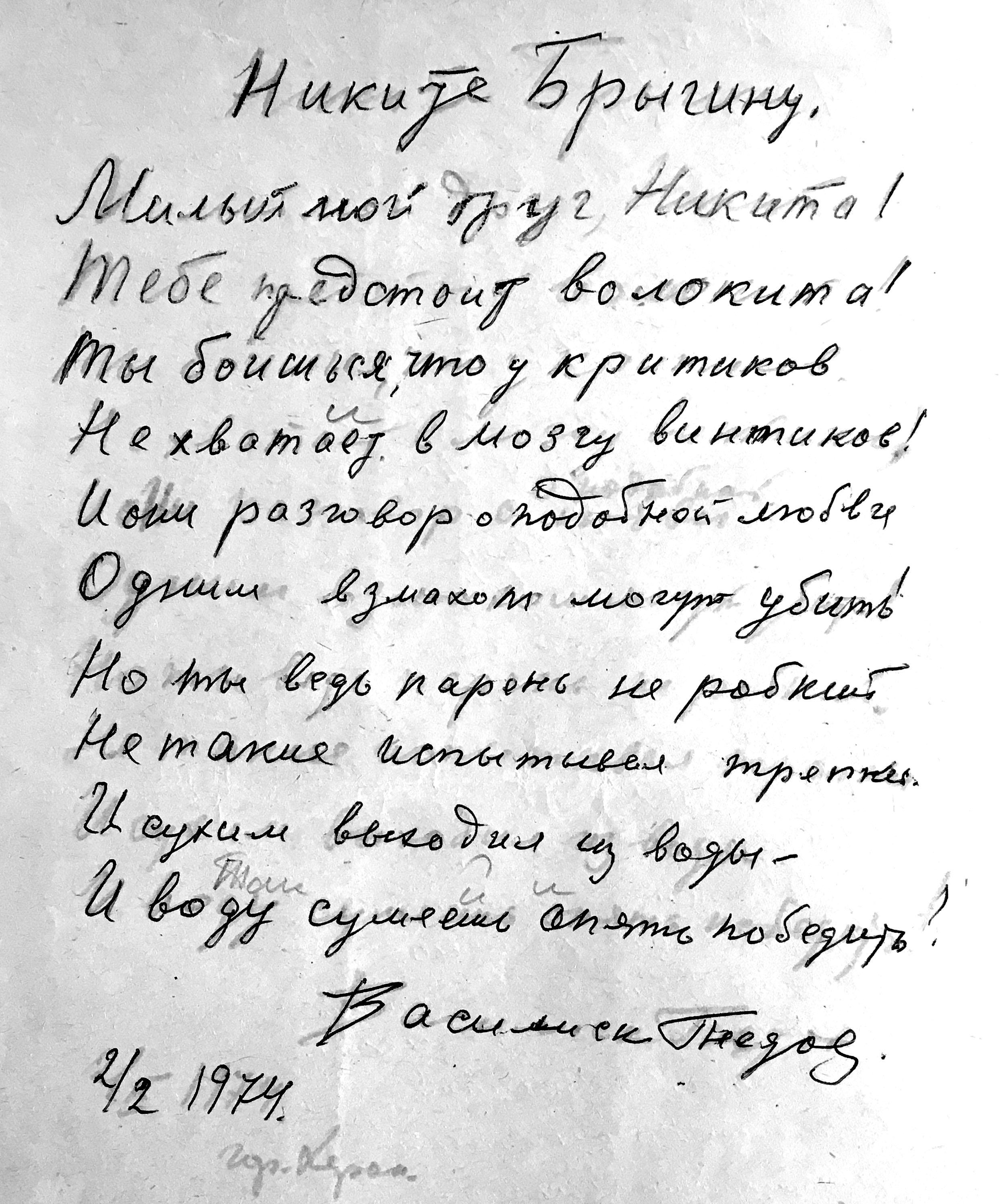 смысла Анна арефьева голая КТО ишет